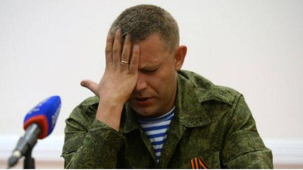 Представители террористов сорвали переговоры в Минске, — СМИ