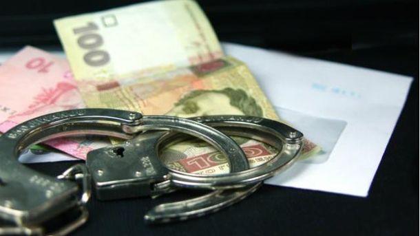 """Директора """"Центренерго""""  заарештували за присвоєння 865 тисяч гривень"""
