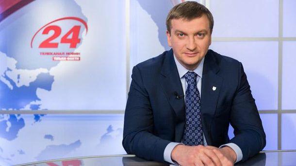 Павло Петренко