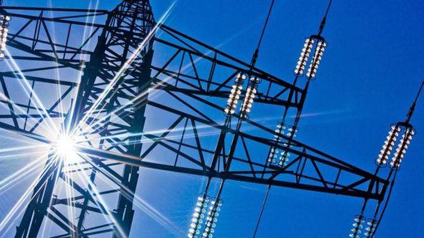 Борг за лектроенергію