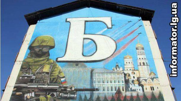 В Иркутске появилась украинская символика вместо российского триколора