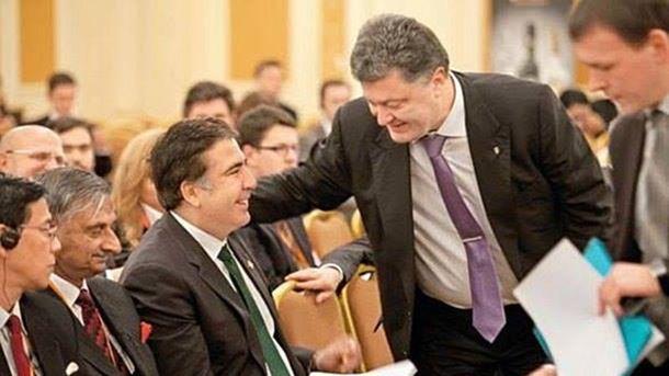 М. Саакашвили и П. Порошенко
