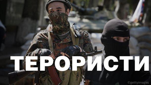"""Під Широкиним бійці """"Азову"""" взяли в полон терористів"""