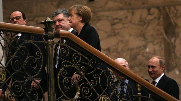 Учасники мінських переговорів