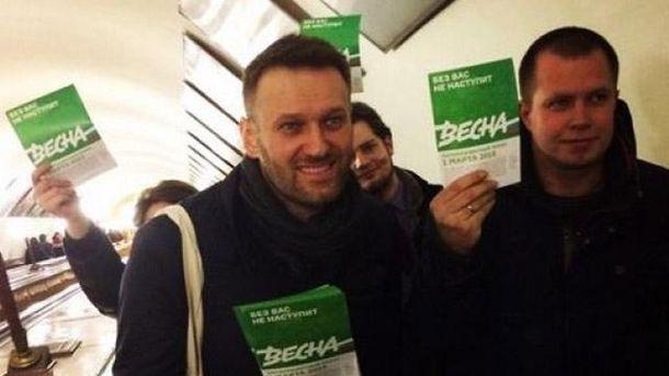 Навальный в метро