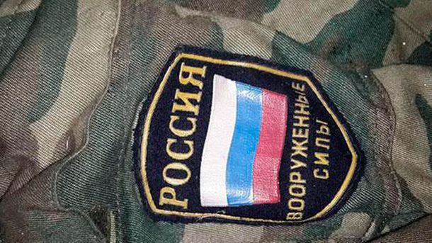 Російські Збройні сили