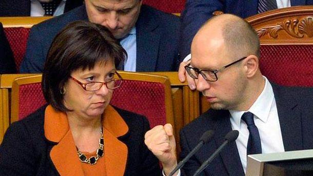 Наталія Яресько та Арсеній Яценюк
