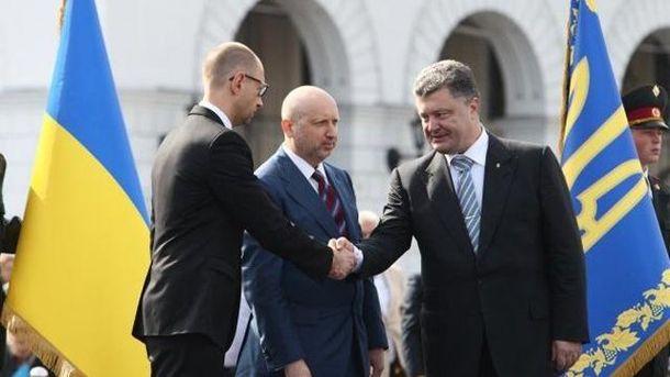 Арсений Яценюк, Петр Порошенко и Александр Турчинов