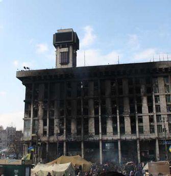 Будинок профспілок на Майдані