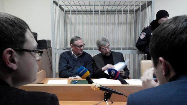 Єфремов у залі суду