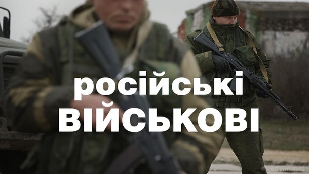 """У терористів є новітній російський комплекс """"Панцир-С1"""", —  Великобританія"""