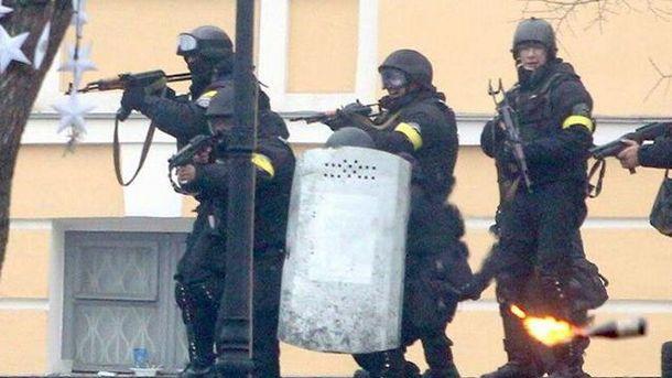 Розстріли Євромайдану