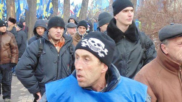 Антимайданівці