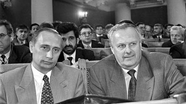 Путін і Собчак