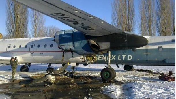 В Борисполе столкнулись два самолета