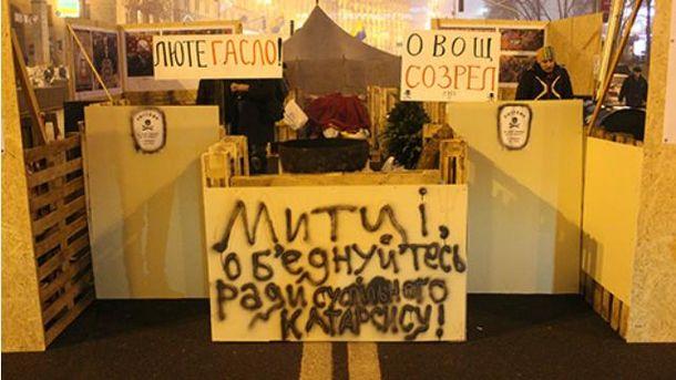 Художники на Майдане. 2014