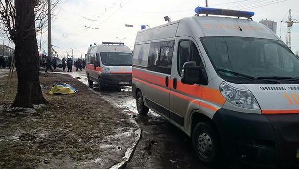 Харьков после взрыва