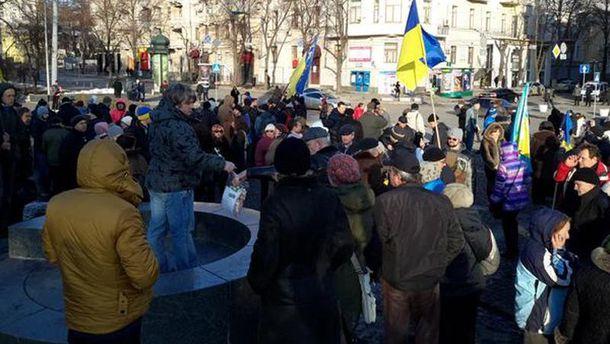 Харьковчане собирают деньги