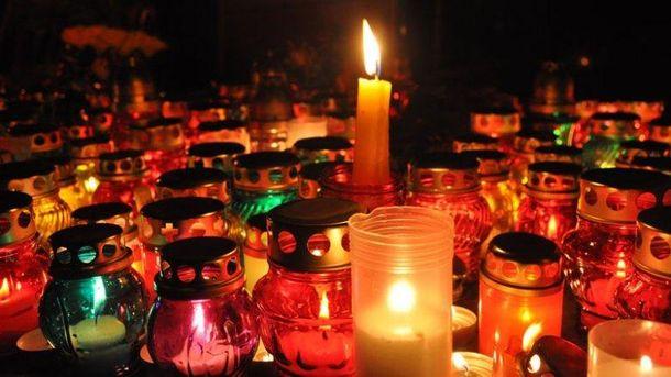 Свечки памяти