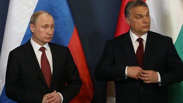 Володимир Путін і Віктор Орбан