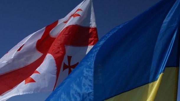 Прапори Грузії та України