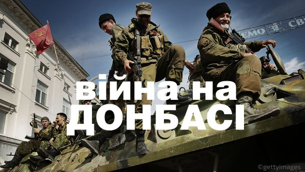 В Донецкой области выросло количество раненых, — МВД
