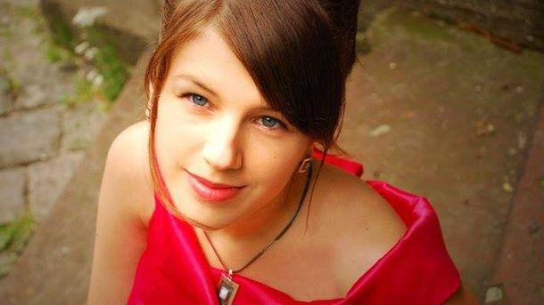 Ірина Гавришко