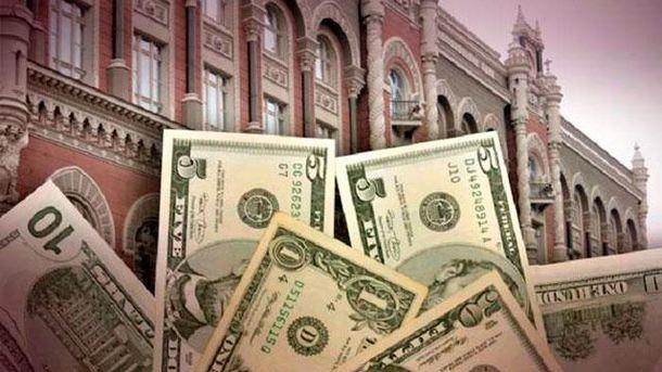 Нацбанк викупив 80 мільйонів доларів для стабілізації гривні