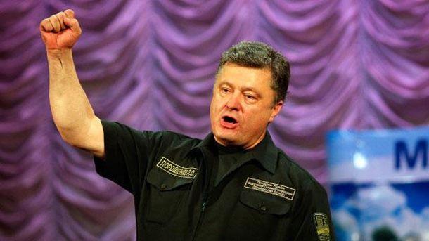 Стратегия Порошенко: правительственный ресурс в международную политику