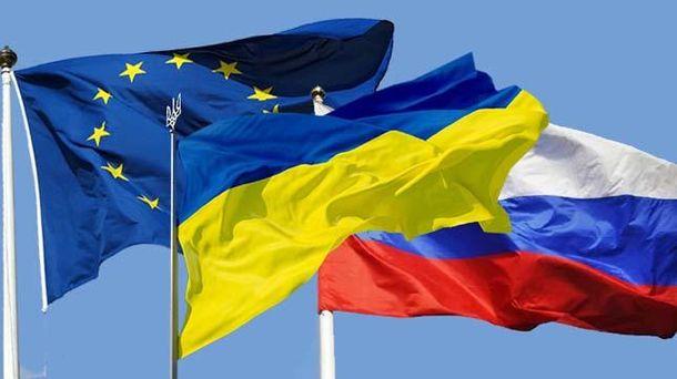 Прапори ЄС, України і Росії