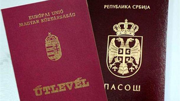Венгерские паспорта