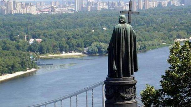 Памятник Владимиру Великому в Киеве