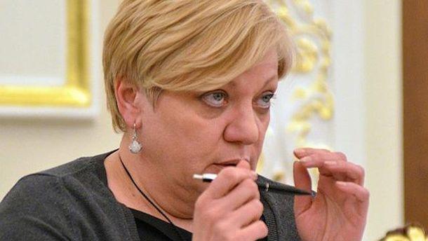 """Герасимов о кандидатах на должность главы Нацбанка: """"Я их знаю. Это очень мощные специалисты"""" - Цензор.НЕТ 761"""
