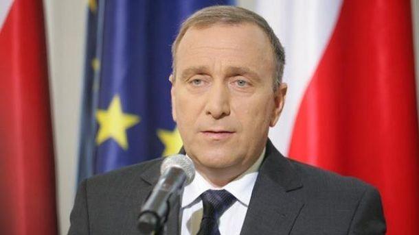 Гжегож Схетина