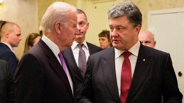 Дж. Байден и П. Порошенко