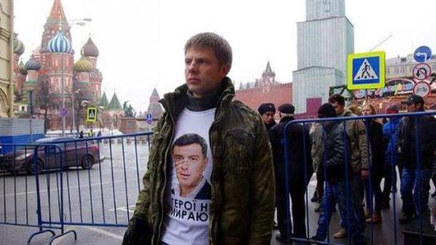 """У Росії скарги Гончаренка назвали """"абсурдом"""""""