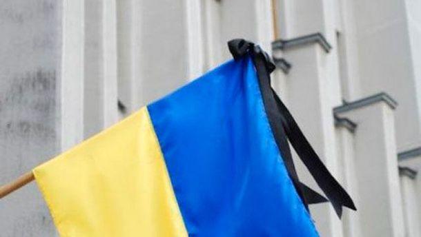 Національний прапор