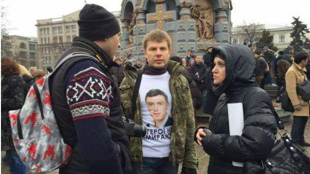 Гончаренко вернулся в Украину