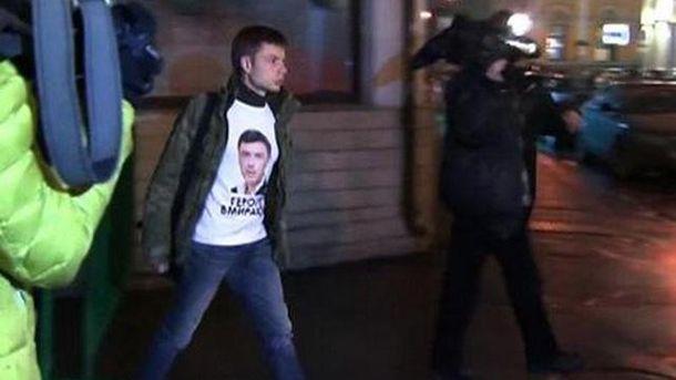 Гончаренко у Москві