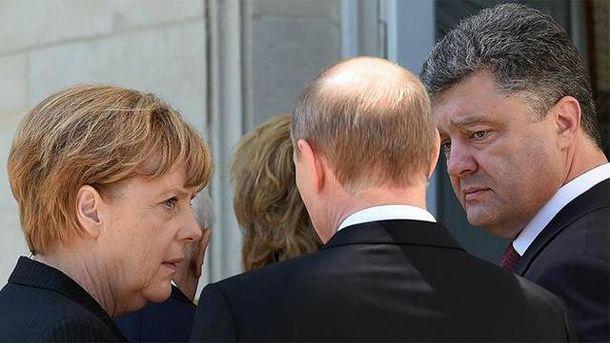 Меркель, Порошенко и Путин
