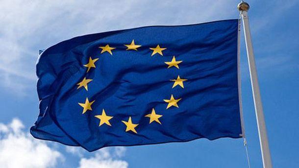 Прапор ЄС