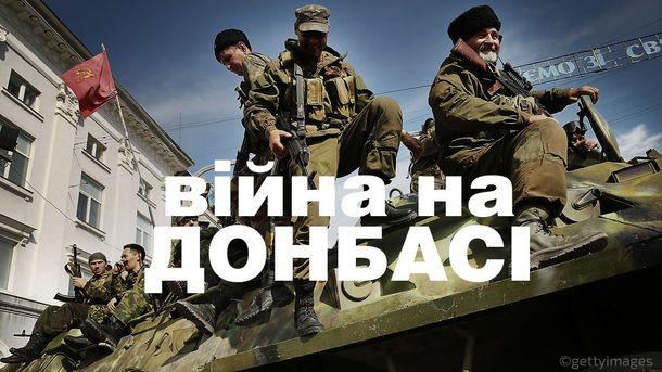 Боевики продолжают концентрировать силы под Донецком, — пресс-центр АТО