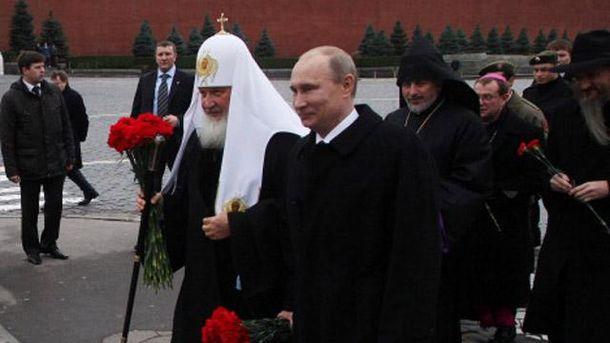 Патріарх Кирил і Путін