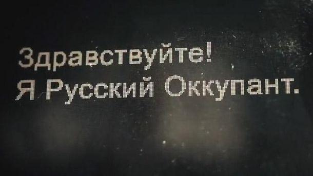 Пропагандистский ролик о России