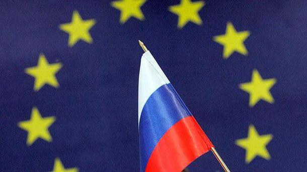 Символіка Росії та ЄС