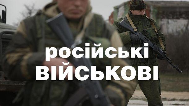 Склады террористов с боеприпасами стерегут офицеры ВС РФ, — Тимчук