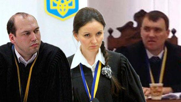 Судьи Вовк, Царевич и Кицюк