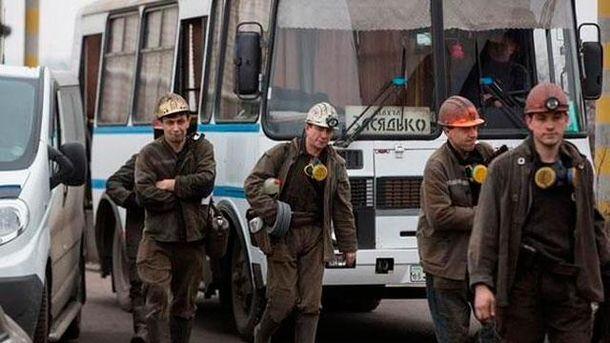 Гірники шахти імені Засядька