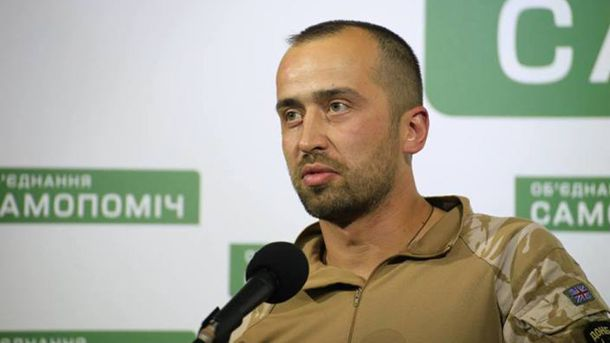 Павло Кишкар