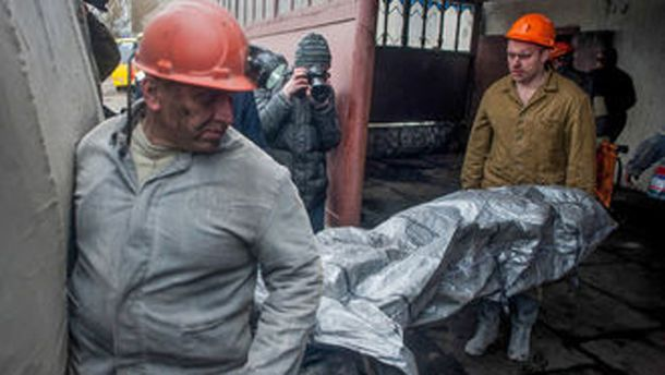 Тіло загиблого шахтаря